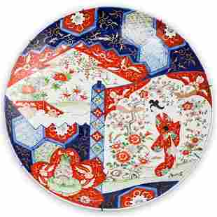 Japanese Imari Meiji Period Charger