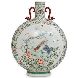 Chinese Famille Verte Porcelain Moon Flask