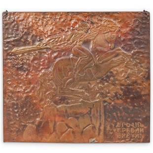 David of Sasun Hammered Copper Plaque