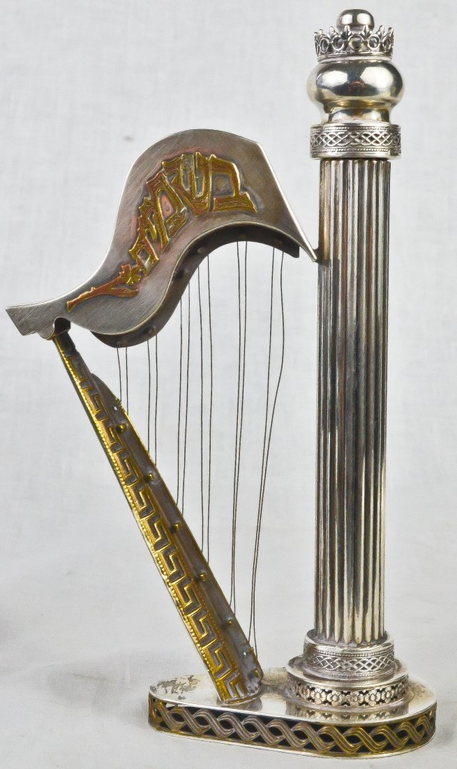 24: Vintage Judaic sterling by Netafim decorative harp