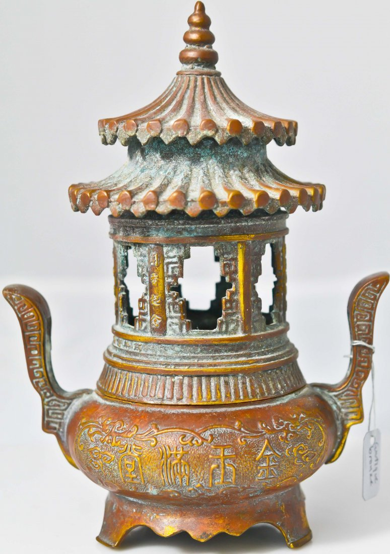9: Chinese Qing bronze incense burner. Qionlong