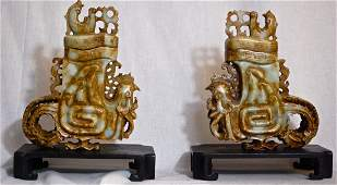 43: Pair of large Chinese jade urns mounted on wooden b