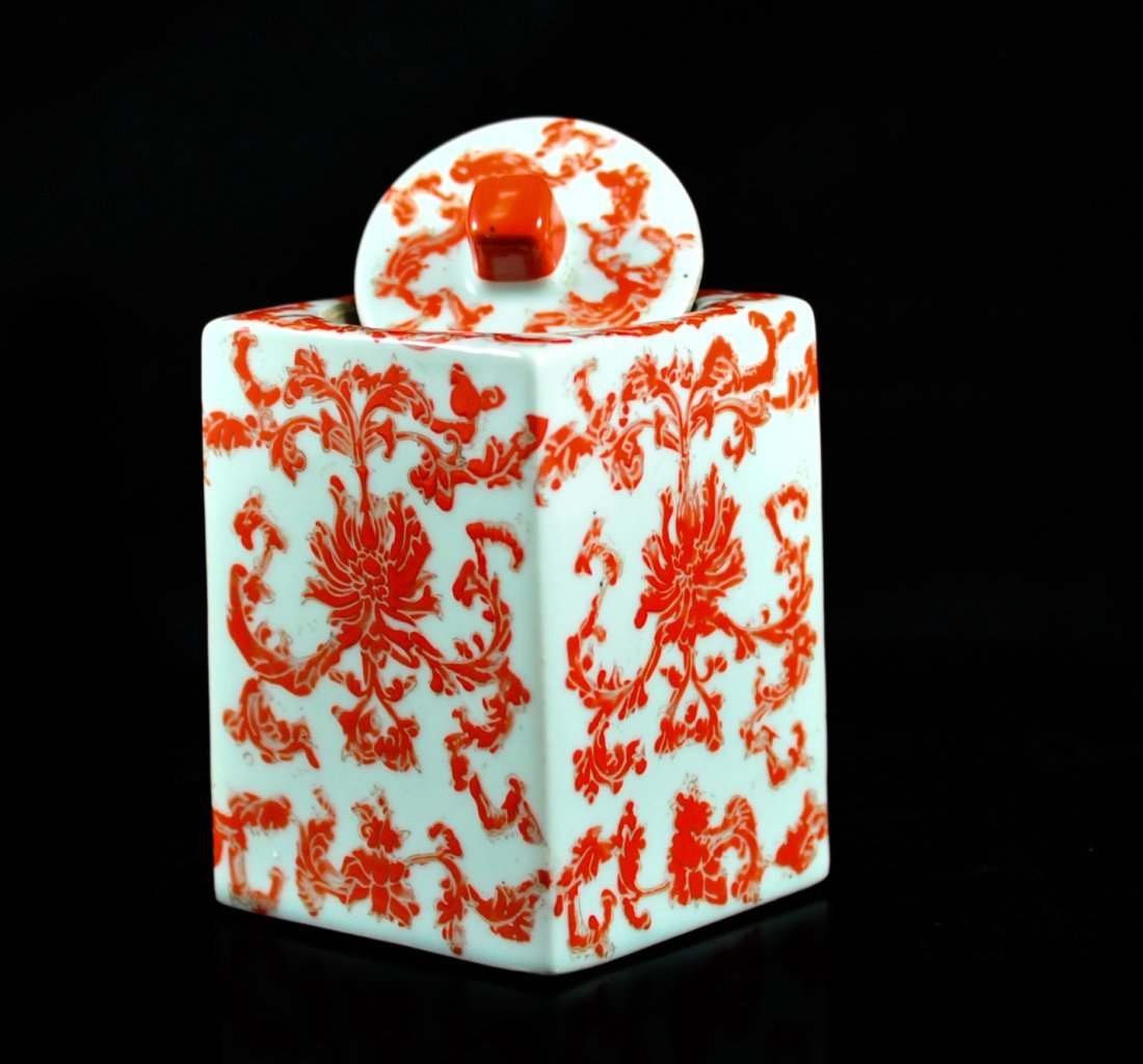 2: Chinese hand painted porcelain tea jar