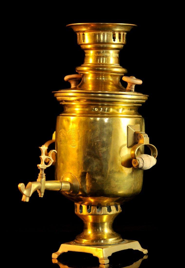 Antique Russian polished brass samovar. Engraved