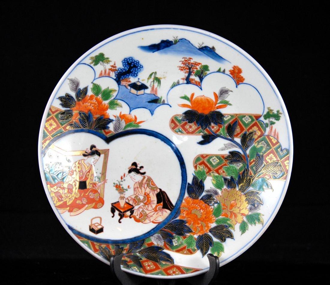 Vintage Japanese Porcelain Charger