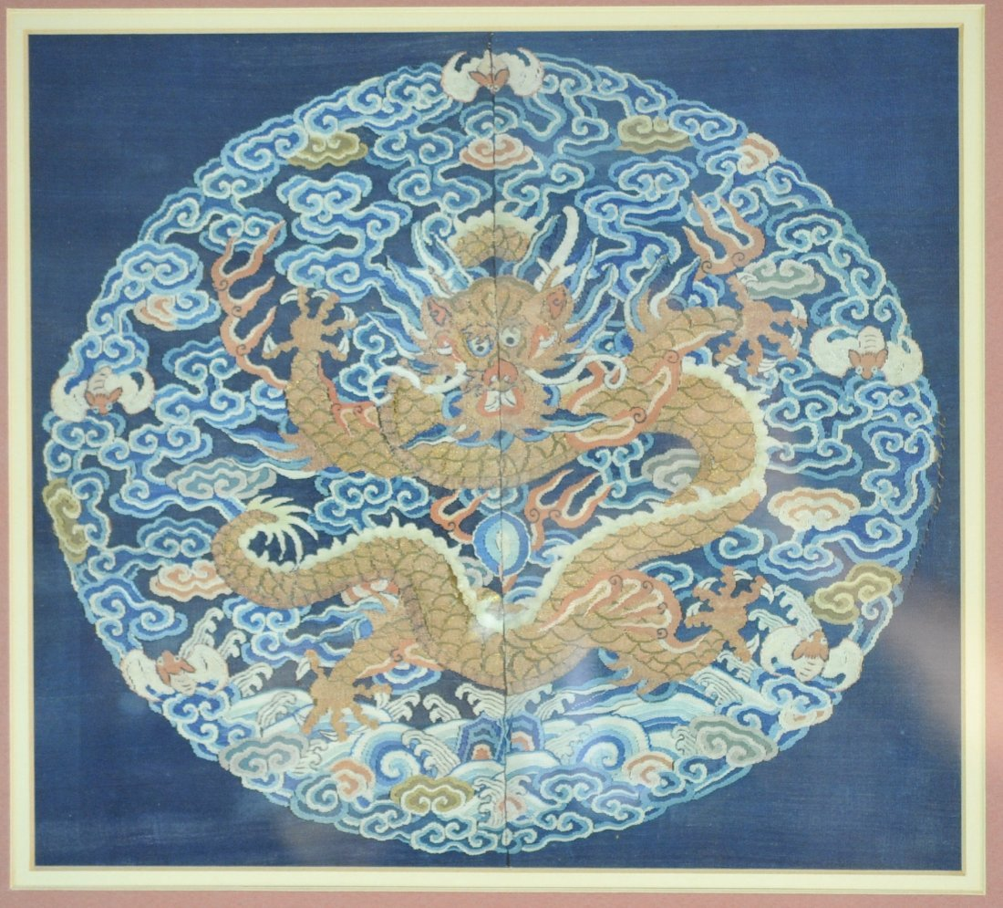 Antique Chinese Imperial Silk Rank Badge