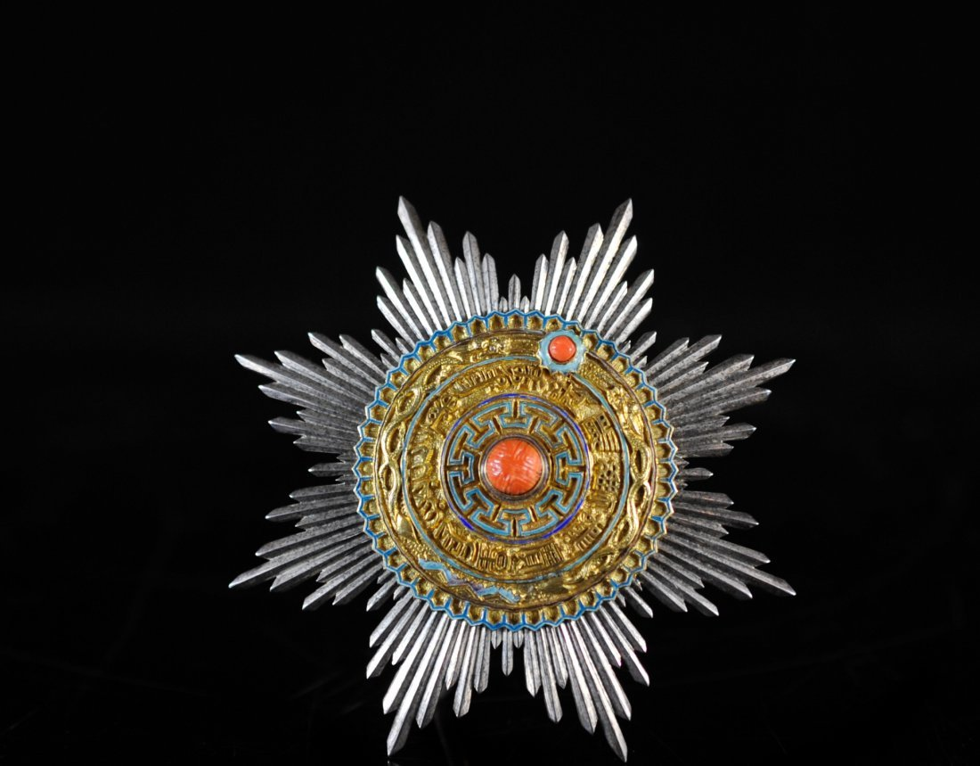 Chinese Order Of The Double Dragons Badge