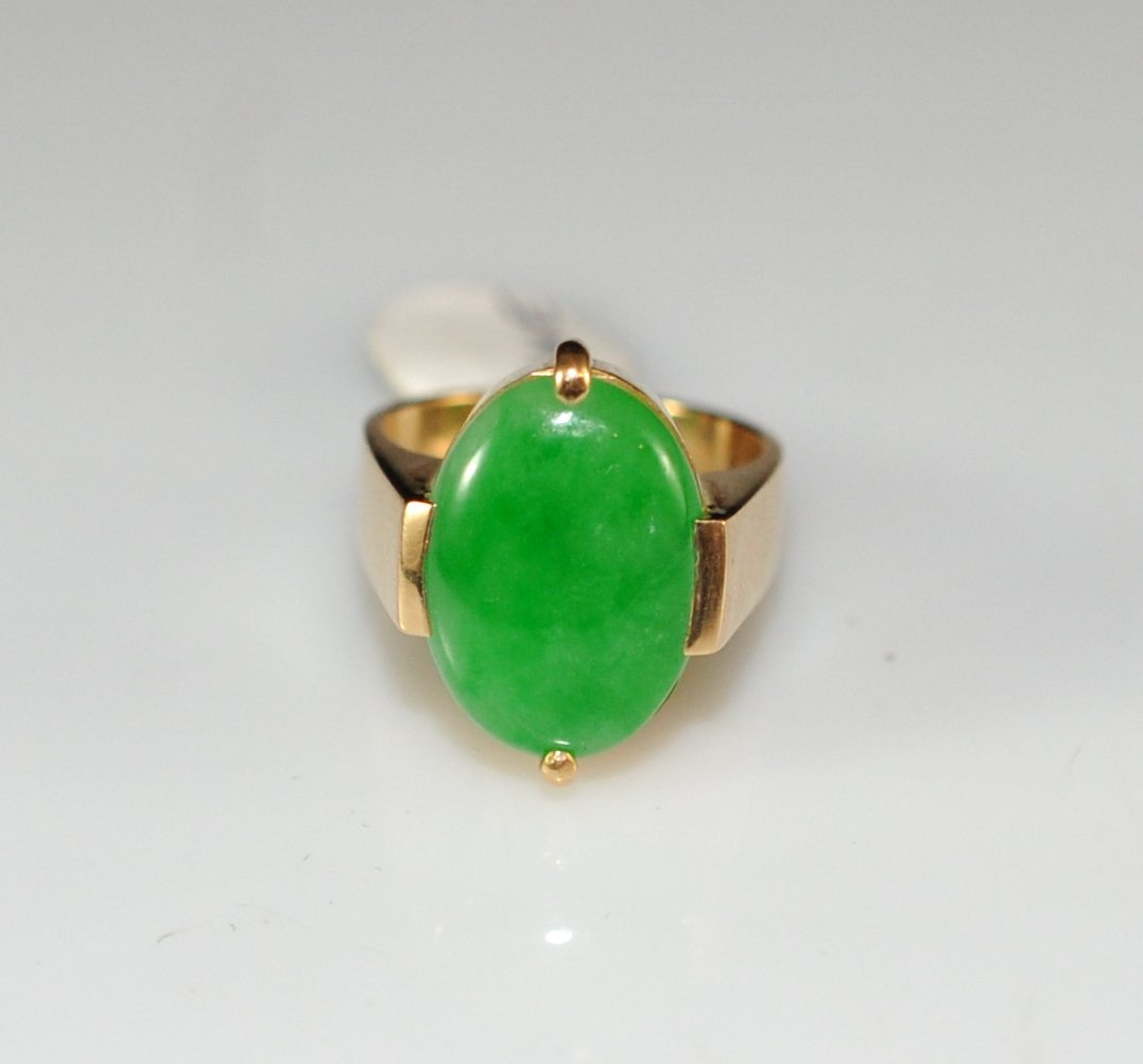 18k Gold & Apple Jade Ring