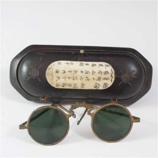 791f017b52 Vintage Chinese Sunglasses