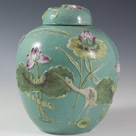 Sancai Ceramic Ginger Jar