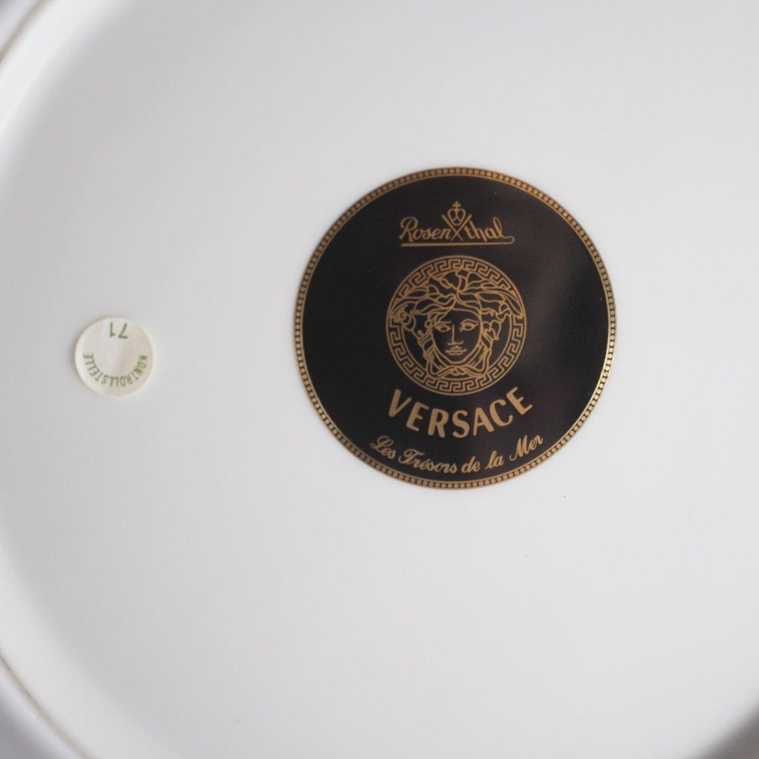 """Rosenthal Versace """"Les Tresors de la Mer"""" Dinner Plates - 3"""