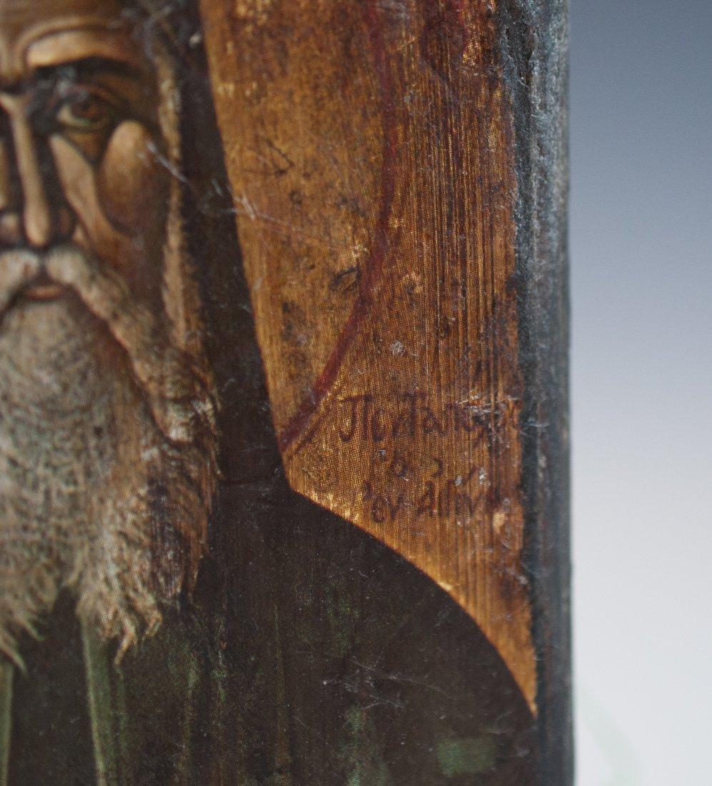 Religious Wood Icon - 2