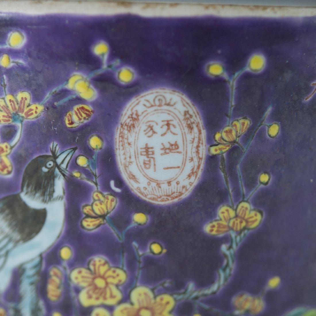 Chinese Porcelain Daya Zhai Cache Pot - 2