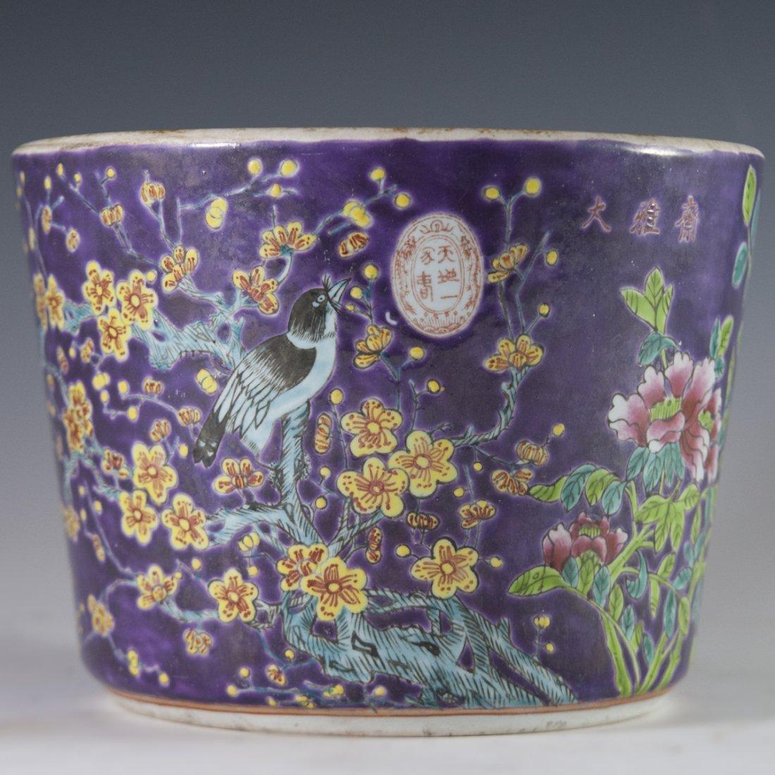 Chinese Porcelain Daya Zhai Cache Pot - 5