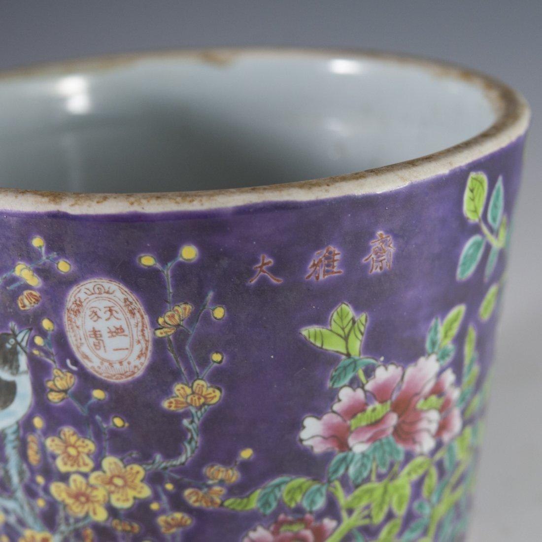 Chinese Porcelain Daya Zhai Cache Pot - 6