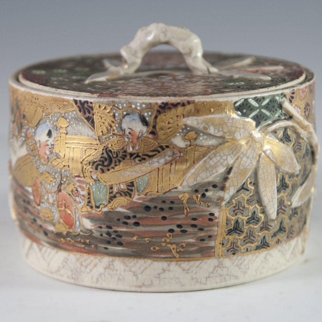 Antique Japanese Satsuma Porcelain Box