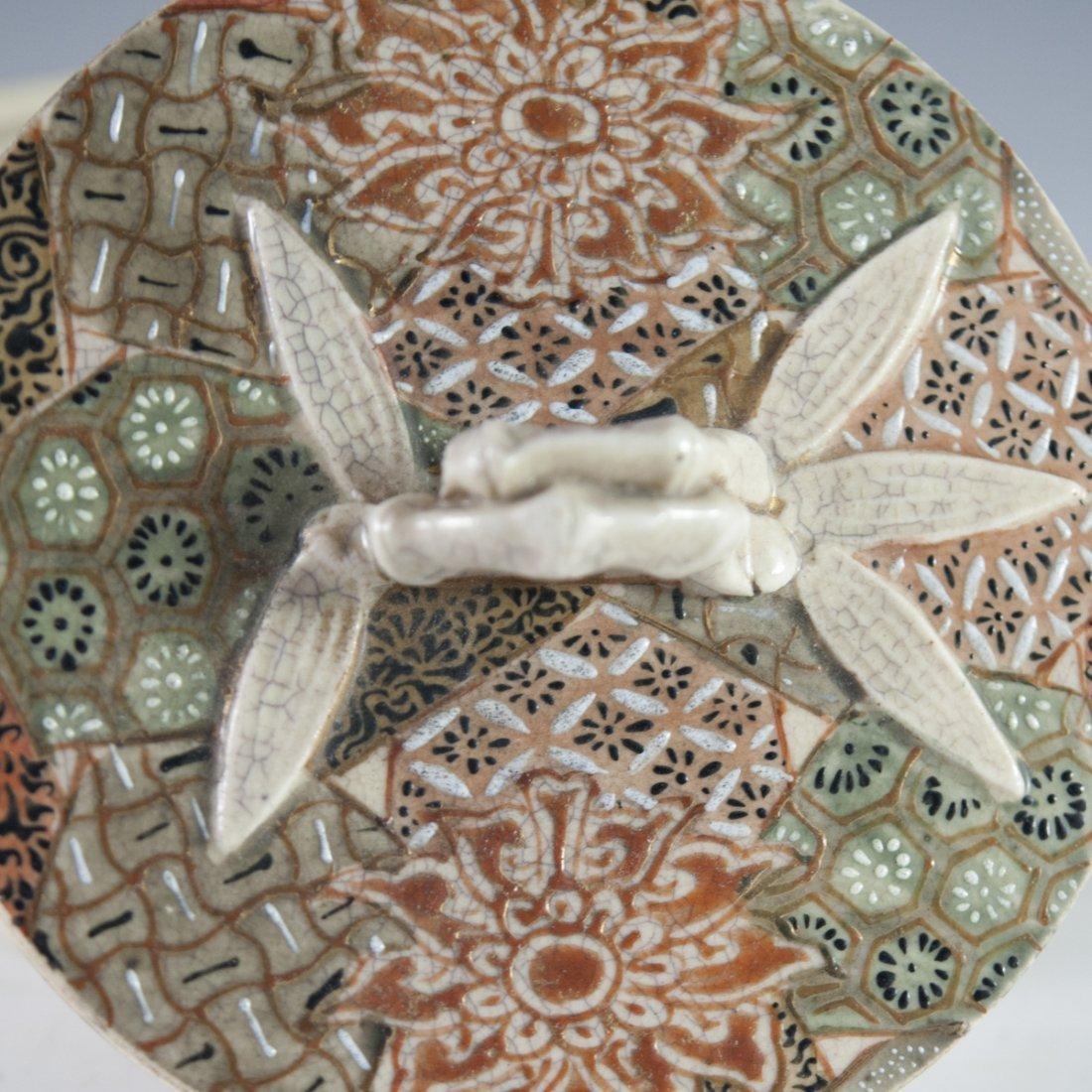 Antique Japanese Satsuma Porcelain Box - 4