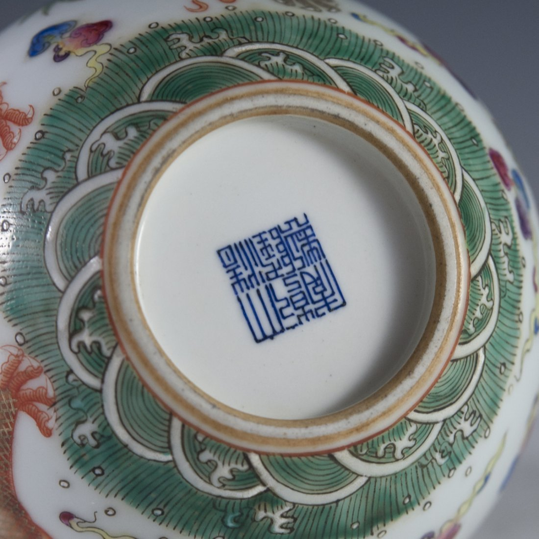Chinese Famille Jaune Double Gourd Vase - 3