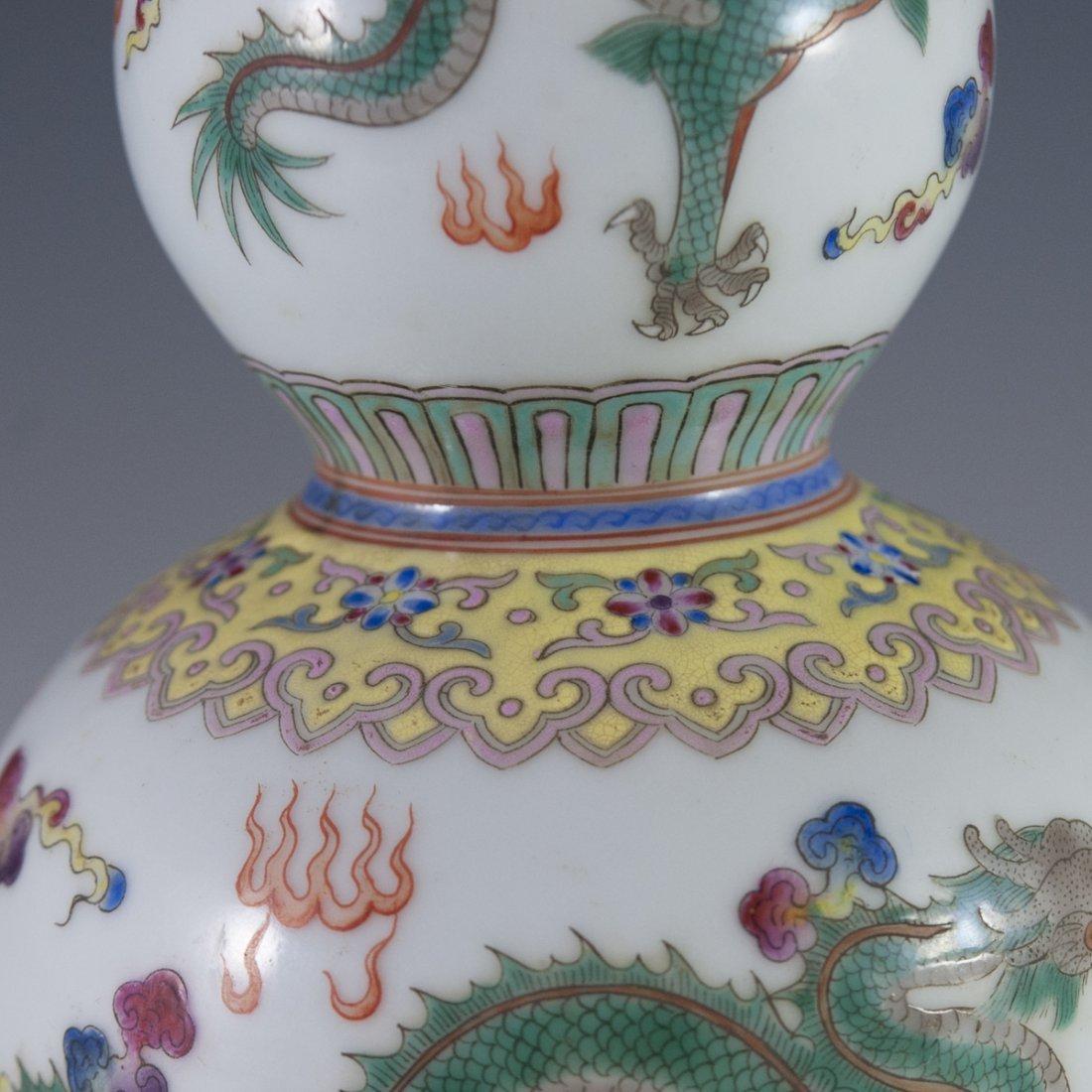 Chinese Famille Jaune Double Gourd Vase - 6