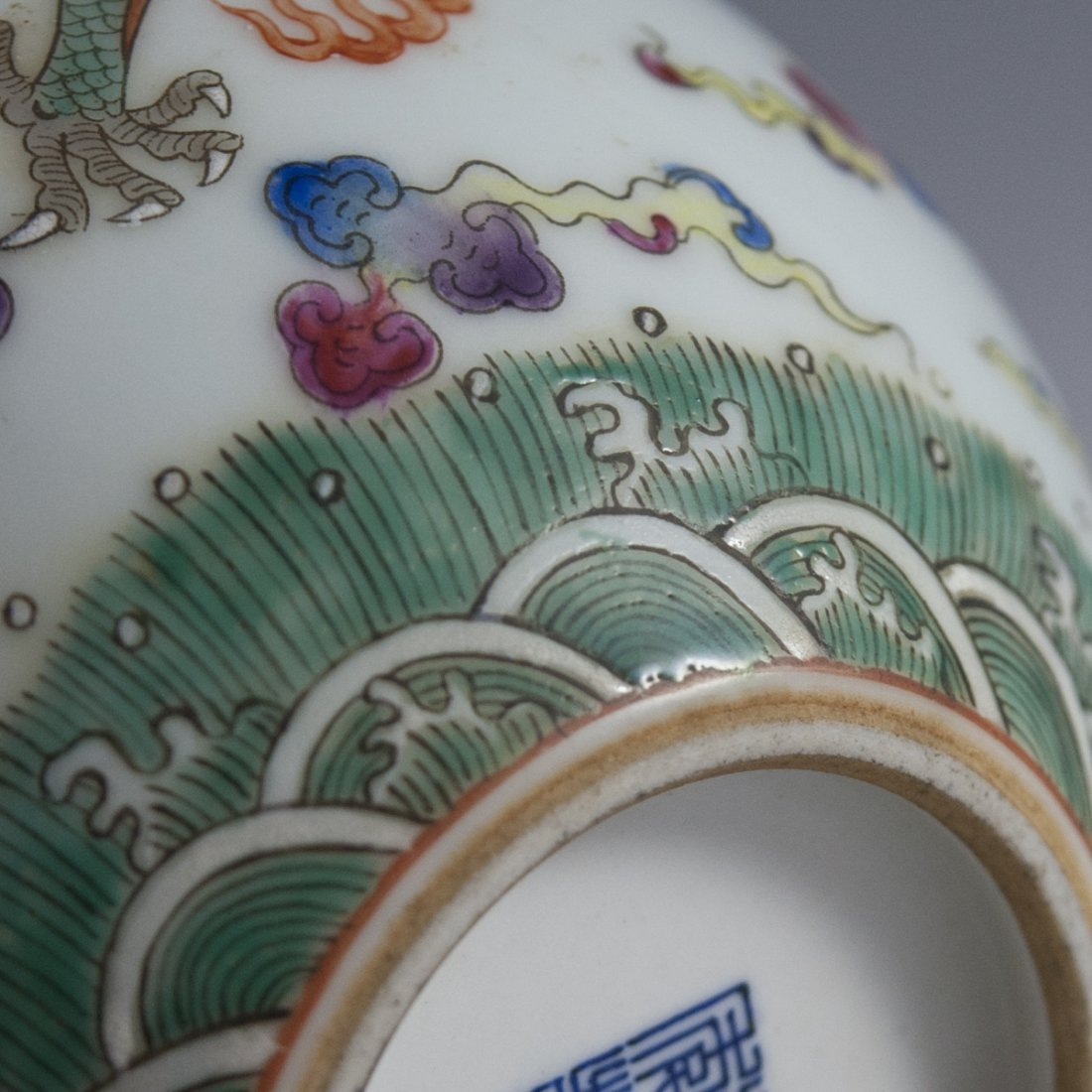 Chinese Famille Jaune Double Gourd Vase - 7