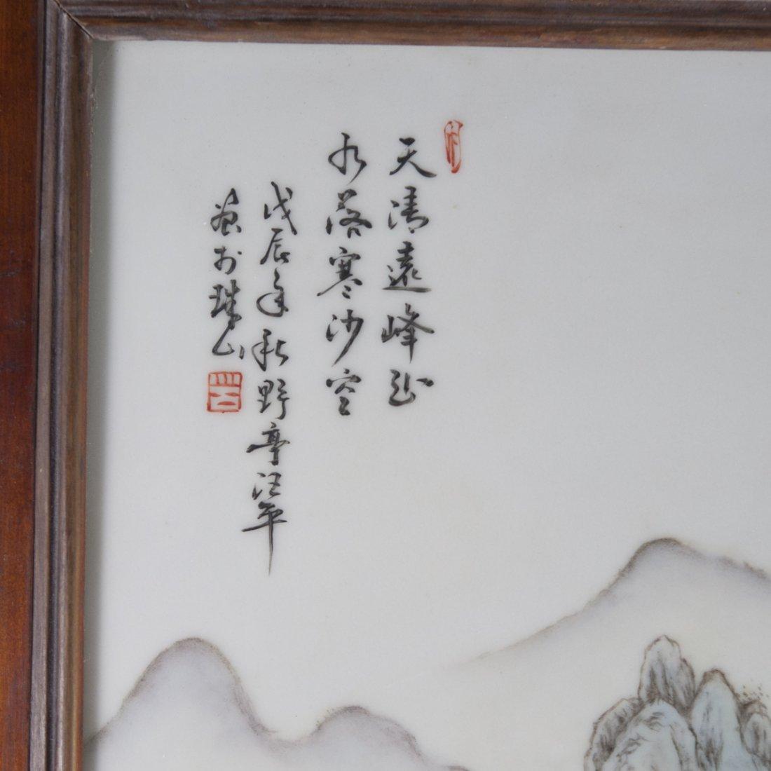 Antique Chinese Porcelain Plaque - 2