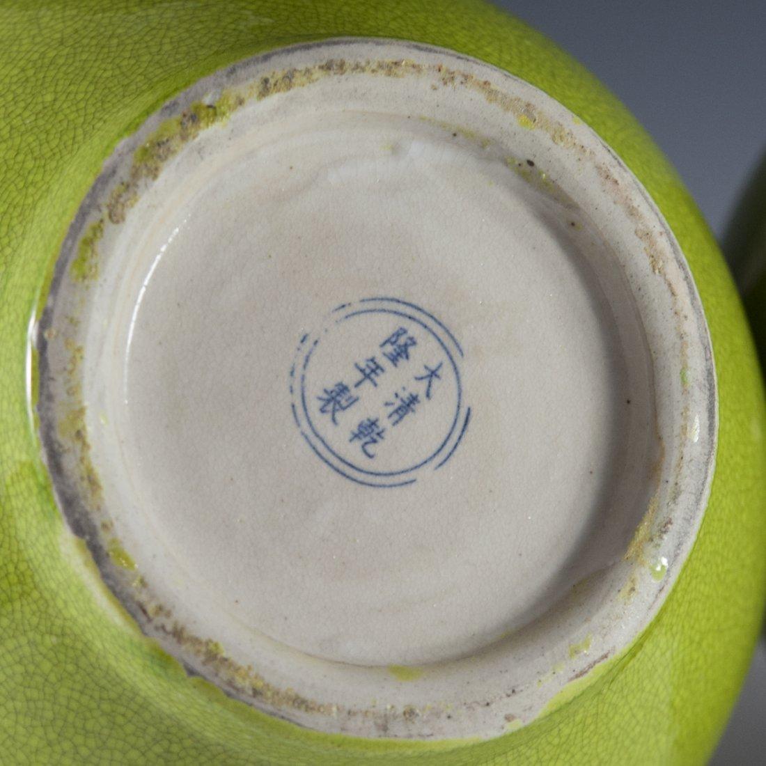 Chinese Porcelain Apple Green Bottle Vases - 3
