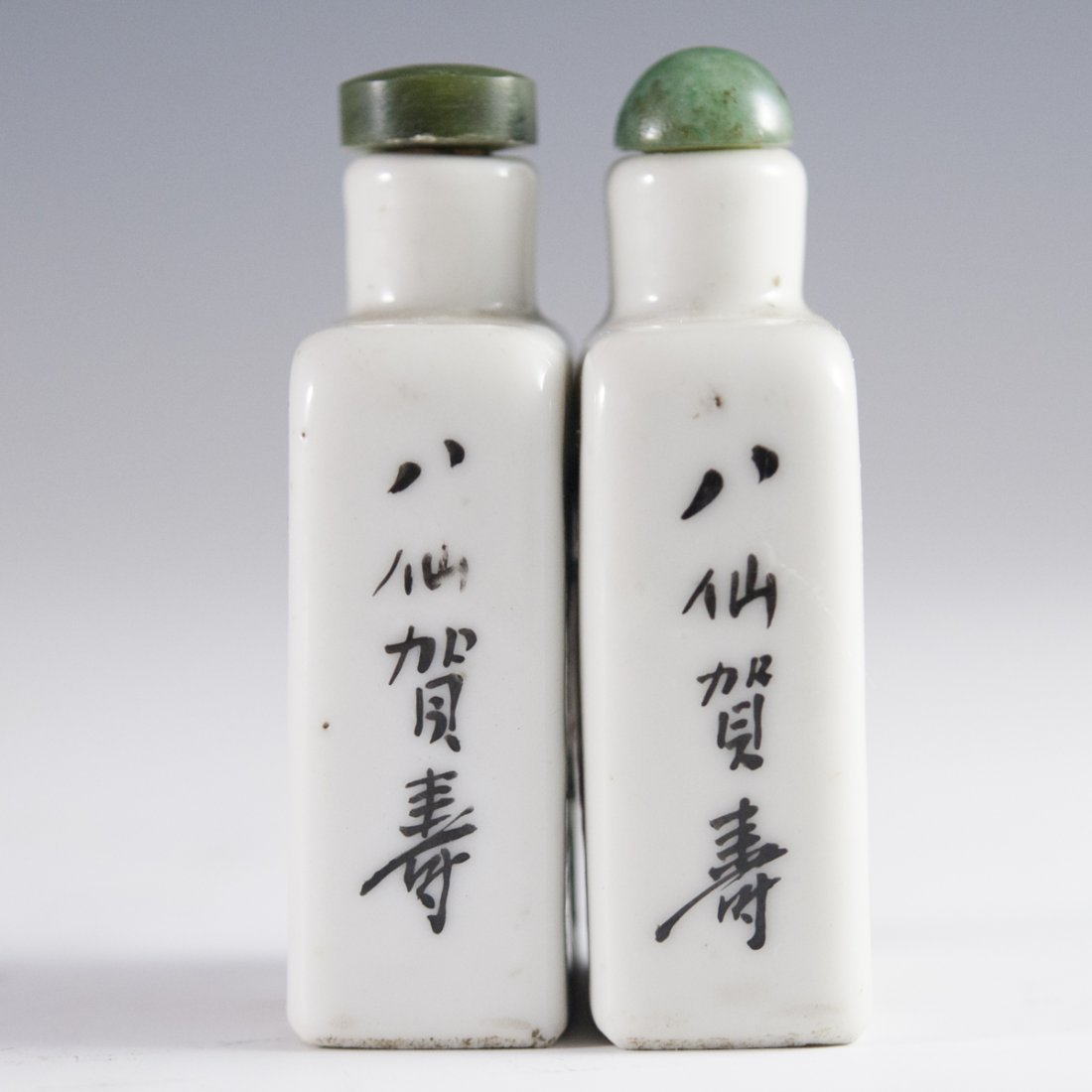 Pair of Antique Chinese Porcelain Snuff Bottles - 2