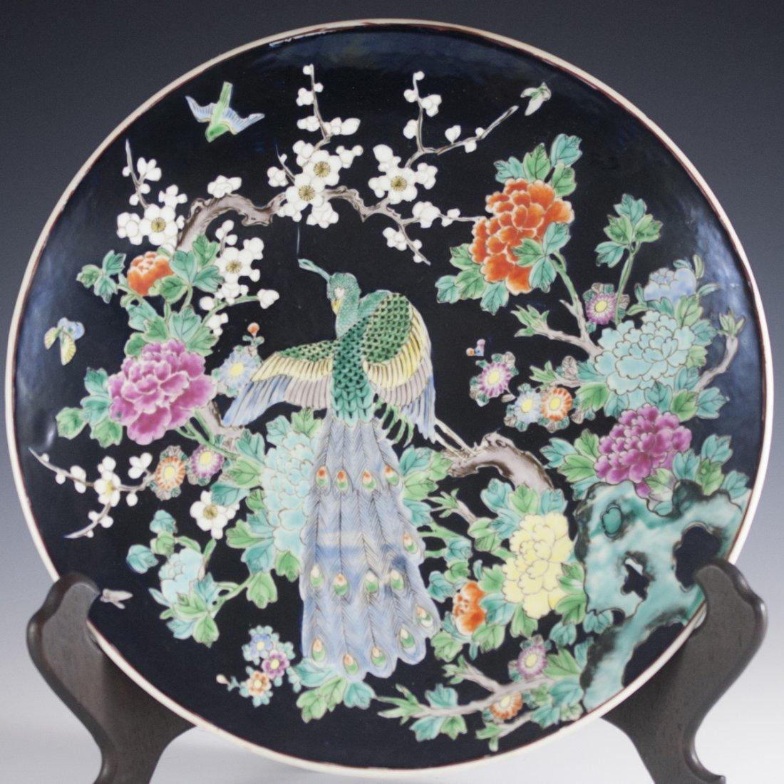 Japanese Famille Noire Porcelain Charger