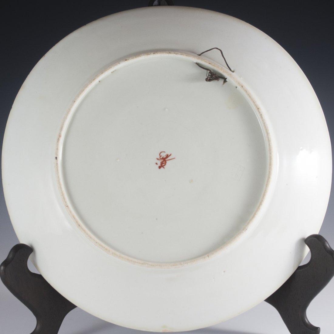 Japanese Famille Noire Porcelain Charger - 3