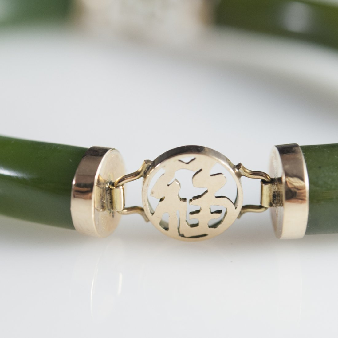 14kt Gold & Jade Bracelet - 2