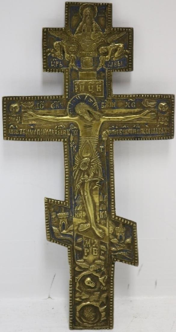 LATE 19TH C RUSSIAN BRASS ICON DEPICTING THE