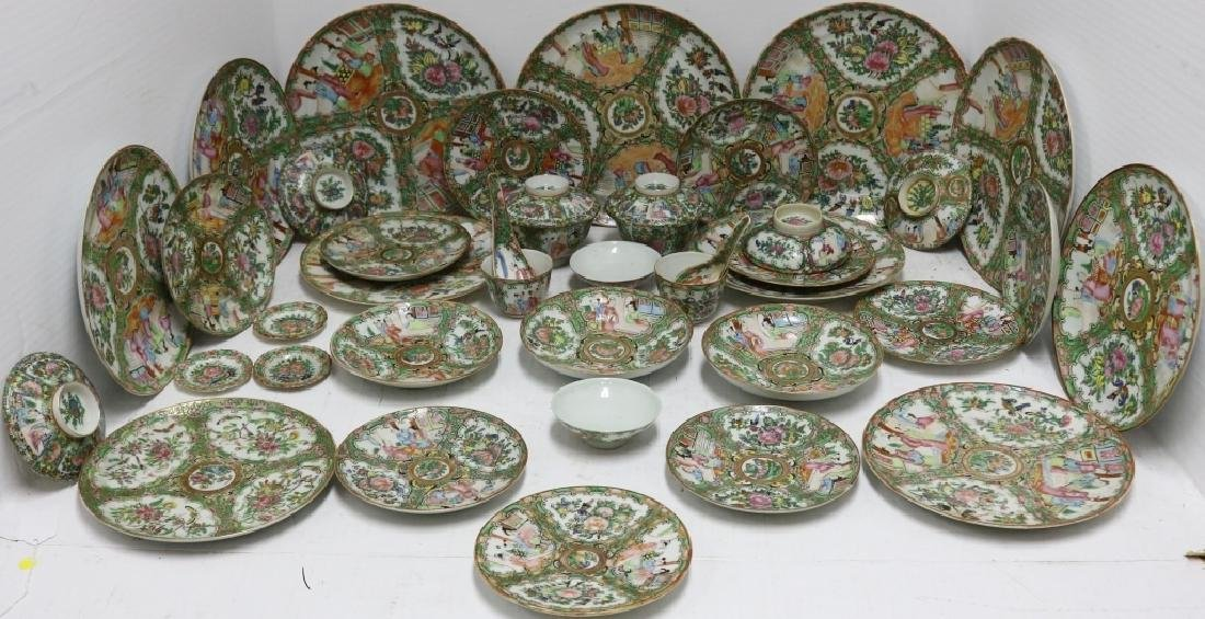 39 PIECE LOT OF ROSE MEDALLION, LATE 19TH AND