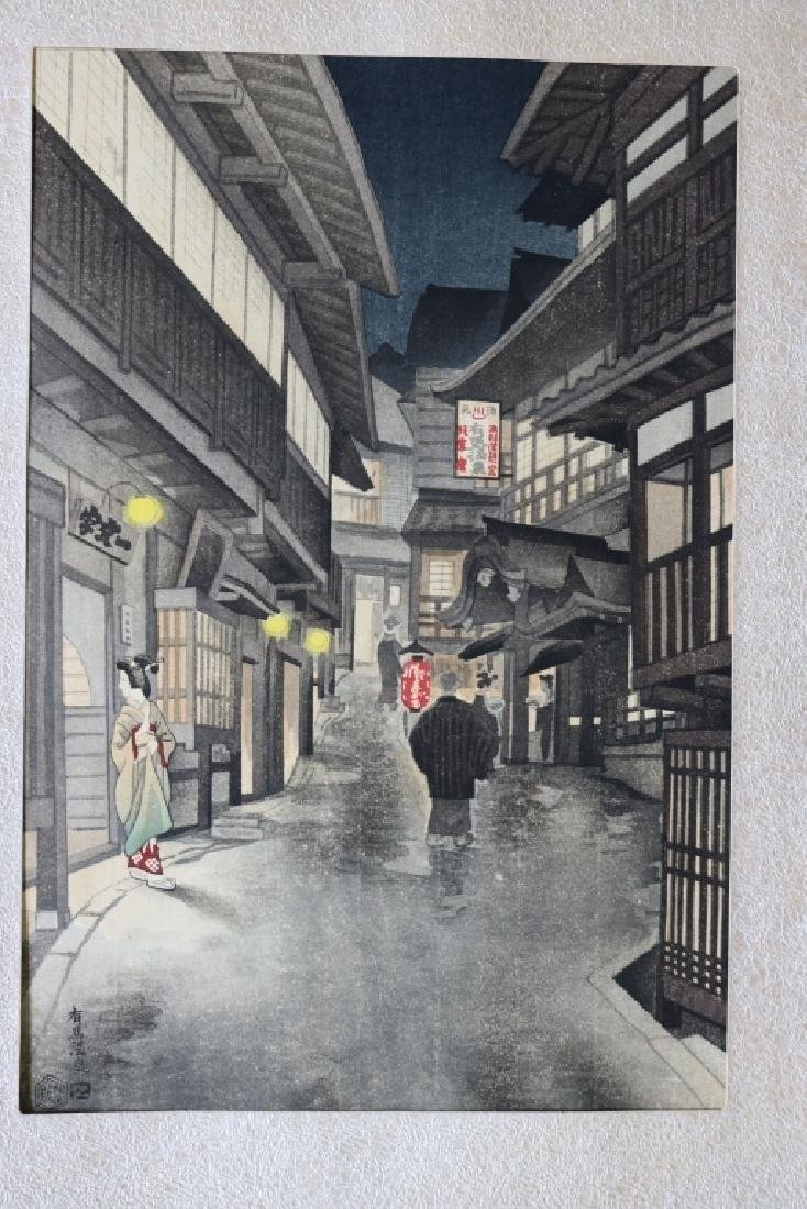 33 JAPANESE WOODBLOCK PRINTS AND 1 CHINESE - 2