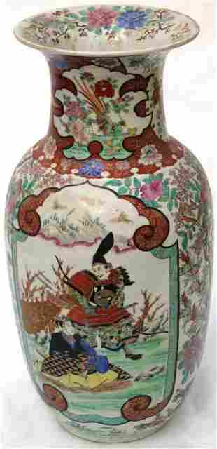 19TH CENTURY EXPORT VASE POSSIBLY JAPANESE,
