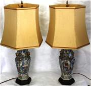 PAIR OF 19TH C CHINESE PORCELAIN VASES MOUNTED AS