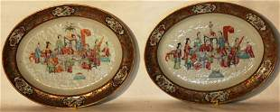 2 SIMILAR EARLY 19TH CENTURY FAMILLE ROSE OVAL