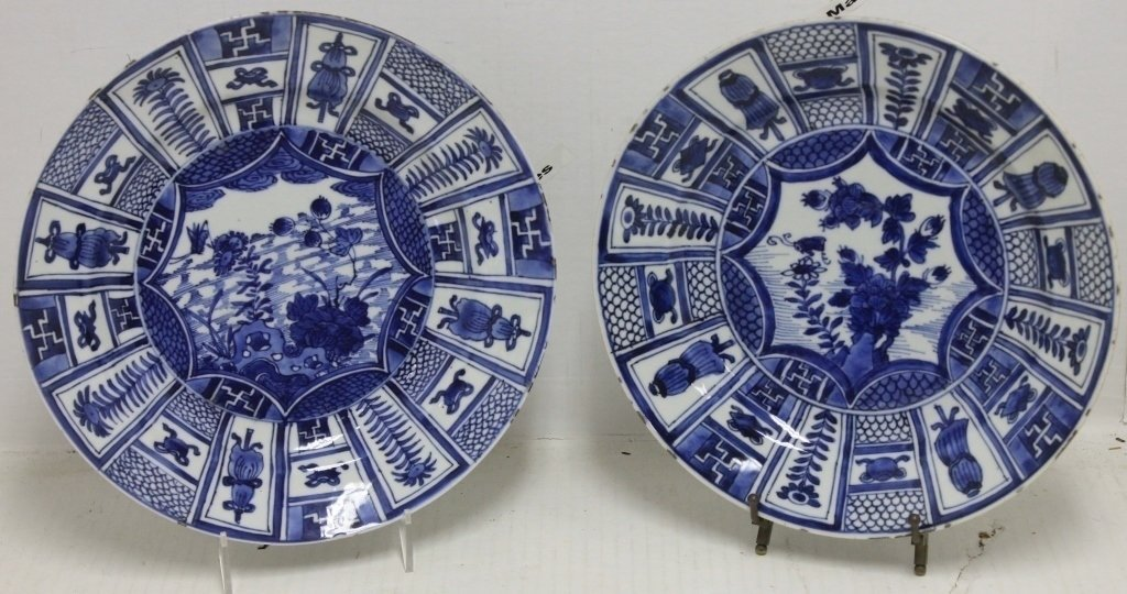 2 SIMILAR EARLY CHINESE EXPORT PLATES, POSSIBLY
