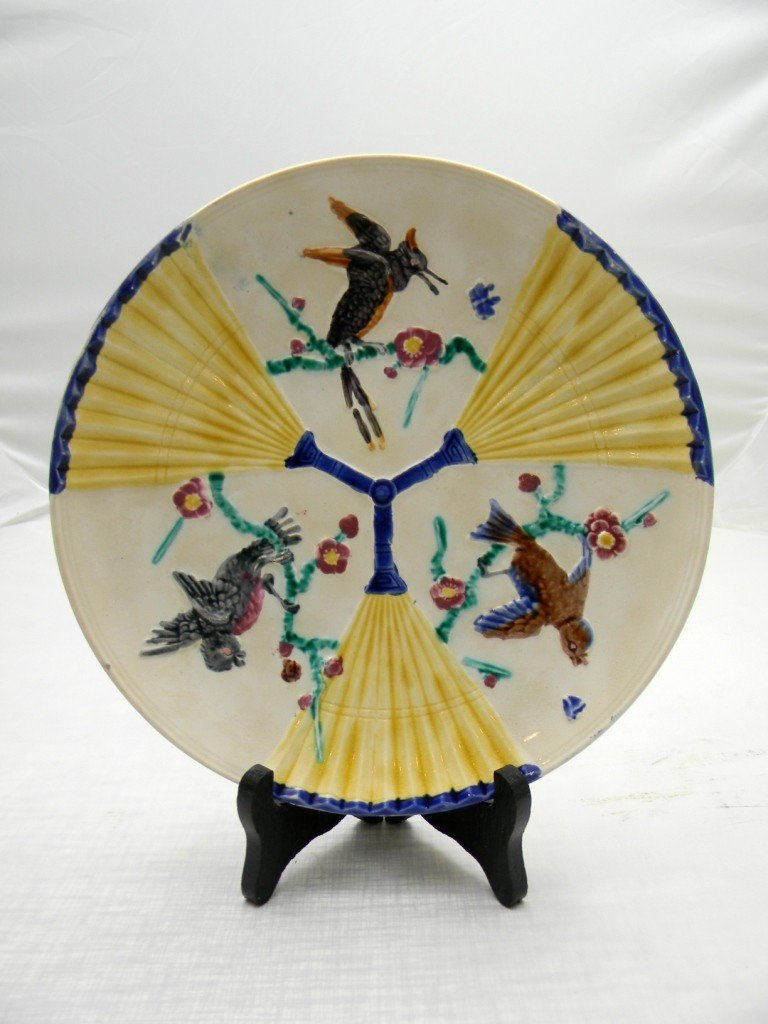 "16: Wedgwood Bird and Fan Argenta 9"" Plate."