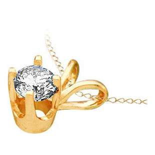 14kt Yellow Gold Womens Round Diamond Solitaire Pendant
