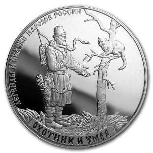2019 Russia 1 oz Silver 3 Roubles The Hunter & the