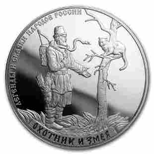 2019 Russia 1 oz Silver 3 Roubles The Hunter & the