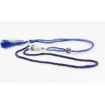 79.5ctw Natural Blue Sapphire Beads Necklace