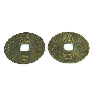 Old Chinese Hanging Coins Made of Bronze