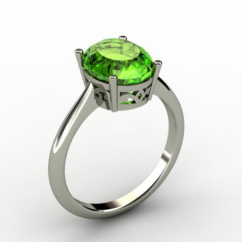 Peridot 2.50 ctw Ring 14kt White Gold