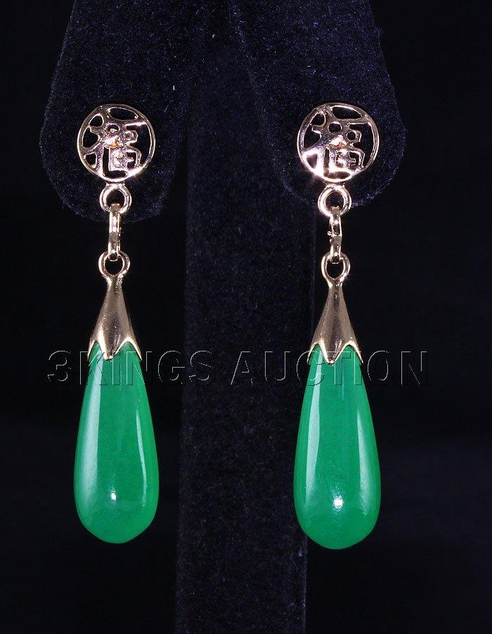 Natural 25.00ctw Green Jade Dangling Earring