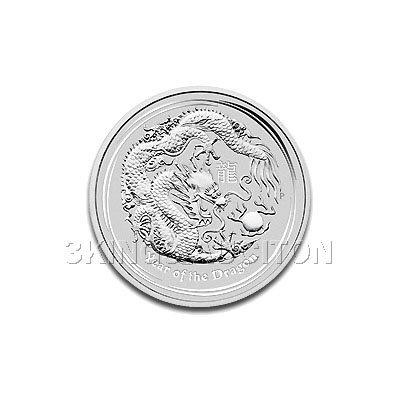 Australian Lunar Silver Half Ounce Silver Series II 201