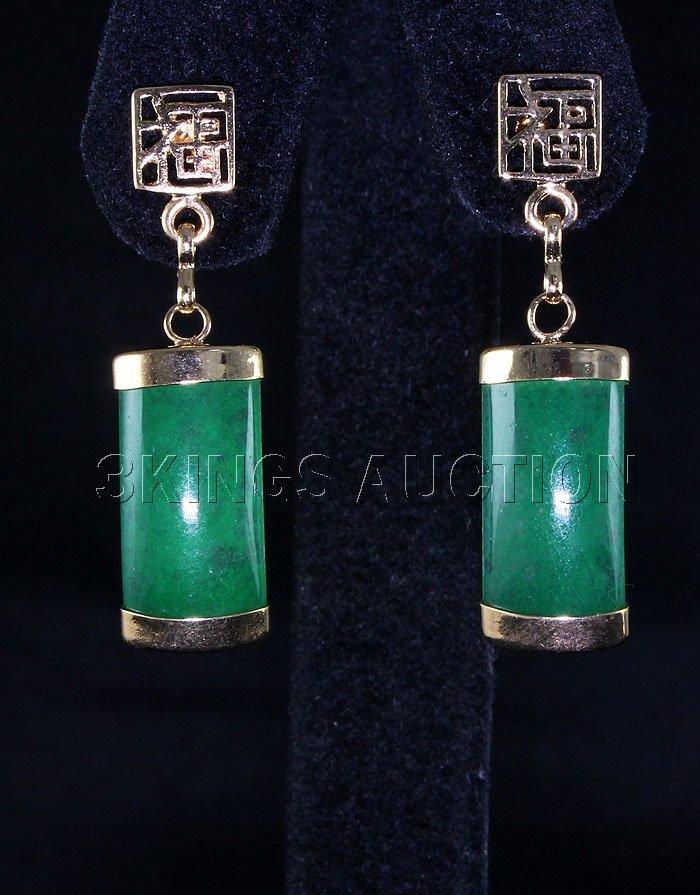 Natural 16.61ctw Green Jade Dangling Earring