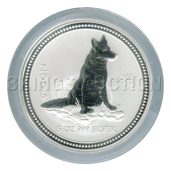 Australian Lunar Silver 5 oz Silver 2006 Dog