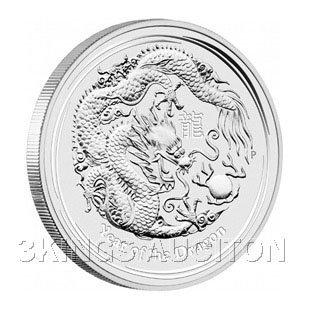 Australian Lunar Silver 2 oz Silver Series II 2012 Drag