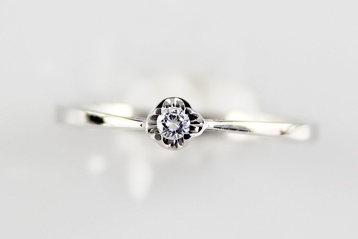 .20 Diamond Solitare 14K Ring